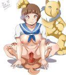 anus beastiality big_breasts bottomless crossover dog hentai-foundry hypno kill_la_kill mako_mankanshoku pokemon porkyman sex shirt_lift vaginal