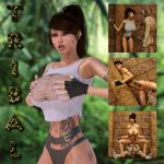 adventure big_breasts big_breasts big_breasts fantasy gunnersteve3d hardcore rough_sex tattoo tattoos