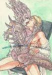 1girl alien breasts female interspecies kissing male_human sex sil species