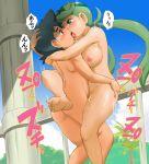 ash_ketchum mallow mallow_(pokemon) mao_(pokemon) pokemon pokemon_(anime) pokemon_sm satoshi_(pokemon) tof