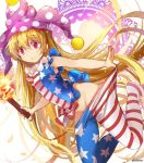 1girl american_flag_dress american_flag_legwear american_flag_shirt bare_arms blonde_hair clownpiece efe fairy_wings groin hat jester_cap long_hair no_panties pantyhose pantyhose_pull pink_eyes solo torch touhou very_long_hair wings