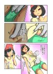 >_< 1_female 1_girl 2_humans ambiguous_gender assisted_exposure black_hair blush breasts close-up closed_eyes clothed comic duo erection exposed_breasts female female_human fingering hair hairless_pussy human human/human human_only light-skinned_female light_skin low-angle_view moon_(pokemon) moon_(trainer) nipples panties penis pokemon pokemon_(game) pokemon_sm porkyman pussy questionable_consent shirt_down small_breasts solo_focus standing text translation_request underwear