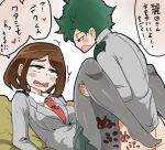 1boy 1girl ahegao ass blush boku_no_hero_academia brown_hair clothed clothed_sex green_hair izuku_midoriya leg_grab lying my_hero_academia nishikun ochako_uraraka on_back open_mouth rolling_eyes saliva school_uniform sex simple_background tears thighs translation_request uraraka_ochako white_background