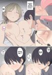 big_breasts boy milf_vs_boy sleeping sucking_nipples