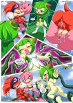 amy_rose cosmo_the_seedrian mobius_unleashed palcomix shade_the_echidna tagme team_gfs'_tentacled_tale