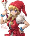 1girl amania_orz blonde_hair bracelet braid breasts dated dragon_quest dragon_quest_xi dress hat jewelry long_hair looking_at_viewer purple_eyes red_dress red_hat shiny shiny_clothes short_sleeves smile staff text translation_request twin_braids twitter_username veronica_(dq11) vest white_background