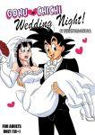bride chichi comic_cover dragon_ball dragon_ball_super dragon_ball_z funsexydragonball goku_+_chichi_wedding_night son_goku wedding_dress