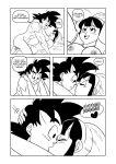 bride chichi comic dragon_ball dragon_ball_super dragon_ball_z funsexydragonball goku_+_chichi_wedding_night kissing monochrome nude son_goku