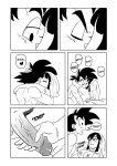bride chichi comic dragon_ball dragon_ball_super dragon_ball_z erect_penis erection funsexydragonball goku_+_chichi_wedding_night handjob kissing monochrome nude son_goku