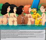 1boy 5_females age_difference american_dad ass bonnie_swanson breasts brown_hair crossover cum cum_in_ass donna_tubbs english_text family_guy hiko_yoshida lois_griffin marge_simpson milf milfparty outside page pool sex slappyfrog slappyfrog_(artist) steve_smith story the_cleveland_show the_simpsons vaginal vaginal_penetration vaginal_sex wet