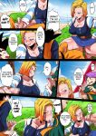 1girl 3boys android_18 big_breasts dragon_ball dragon_ball_z krillin rikka_kai son_goten trunks_briefs