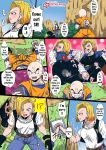 1girl 2boys android_18 big_breasts cell dragon_ball dragon_ball_z krillin rikka_kai