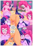 2017 applejack applejack_(mlp) breasts comic equestria_girls equestria_untamed friendship_is_magic human humanized lesbian my_little_pony nude pinkie_pie pinkie_pie_(mlp) pussy pussy_juice spanking twilight_sparkle twilight_sparkle_(mlp) yuri
