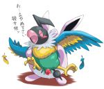 chatot pokemon pokemon_mystery_dungeon wigglytuff