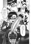 chun-li comic king_of_fighters mai_shiranui monochrome snk street_fighter tagme