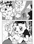calumon comic digimon monochrome renamon takato_matsuki