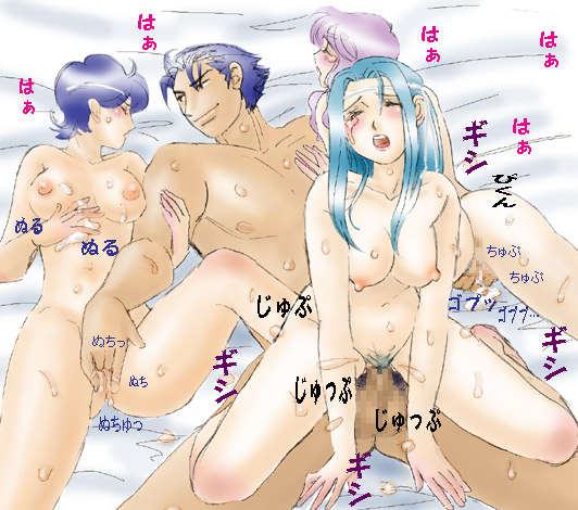 Curvy babes nude