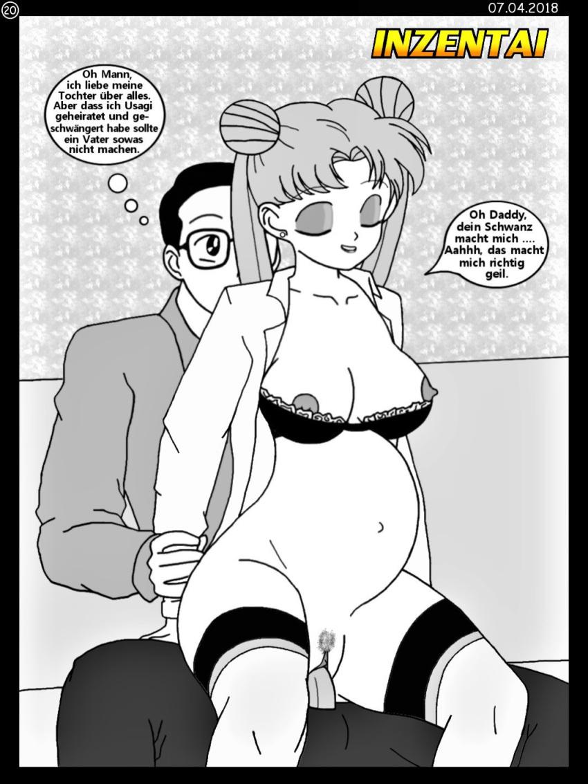 Daughter hentai father Baka
