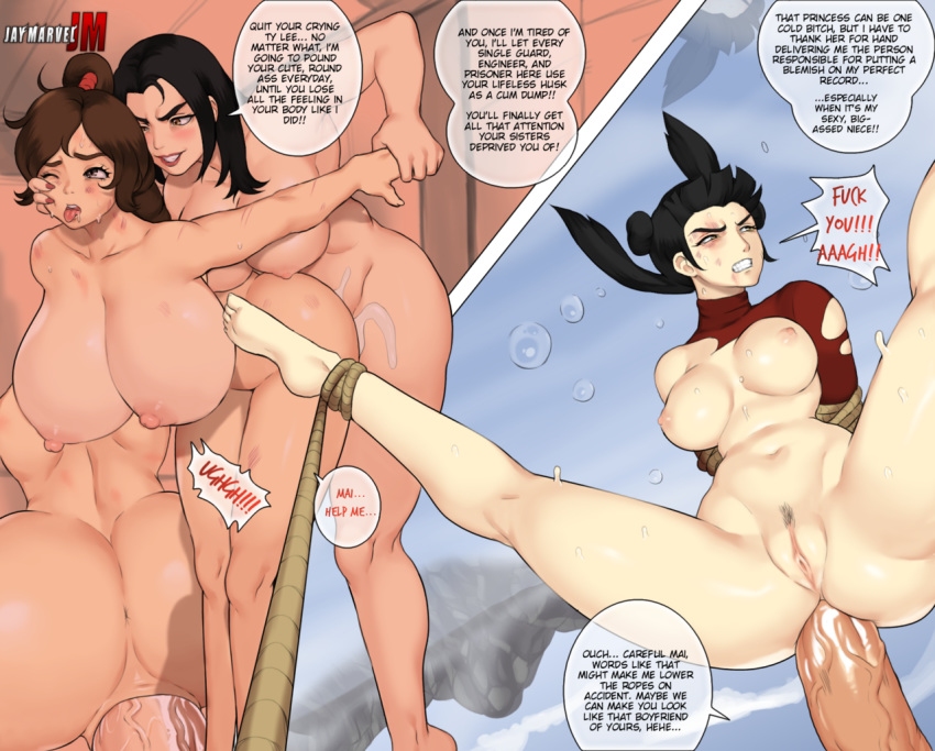 3girls anal ass avatar_the_last_airbender azula big_ass big_breasts breasts completely_naked completely_nude futanari futanari_on_female jay-marvel mai_(avatar) naked nude ty_lee yuri