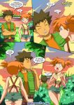 brock kasumi_(pokemon) misty nintendo palcomix pokemon pokemon_(anime) pokepornlive rating:Questionable score:6 user:losttapes219