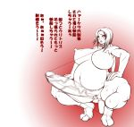 anal_penetration blush breasts censored chinbotsu clitoris collar dildo erect_clitoris facial_mark footwear forehead_mark futanari gradient gradient_background huge_breasts long_hair monochrome naruto nipples no_testicles nude penis pregnant pussy socks solo squatting tabi text translation_request tsunade rating:Explicit score:1 user:SimsPictures