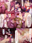 comic sailor_moon tagme rating:Explicit score:2 user:DarthDaniel96