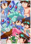 digihentai digimon digital_loverd_(comic) palcomix tagme rating:Questionable score:2 user:Christianmar762
