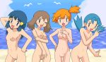 4_girls 4girls :d ;d aqua_eyes arm arm_up arms art babe bare_arms bare_legs bare_shoulders beach bird blue_eyes blue_hair blush breasts brown_hair cloud crystal crystal_(pokemon) dawn erect_nipples friends gym_leader hair_ornament hairless_pussy half_updo hand_on_hip haruka_(pokemon) hikari_(pokemon) kasumi_(pokemon) kuro_hopper kusakabe330 leaning leaning_forward legs lineup long_hair looking_at_viewer low_twintails marina marina_(pokemon) may misty multiple_girls nintendo nipples nude nude_filter ocean oekaki open_mouth orange_hair photoshop pokemon pokemon_(anime) pokemon_(game) pokemon_gsc pokemon_rgby pokemon_rse pussy sand seagull short_hair sky small_breasts smile standing uncensored v water