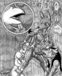 anubis egyptian_mythology ek_goya hathor horus mythology