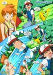 ash_ketchum kasumi_(pokemon) misty nintendo palcomix pikachu pokemon pokemon_(anime) pokepornlive satoshi_(pokemon)