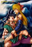 1girl biceps big_penis bishoujo_senshi_sailor_moon clothed_sex crossover dragon_ball dragon_ball_z huge_cock human male minako_aino mmario_grant mmg muscle penis sailor_venus son_goku straight vaginal_penetration
