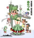6+girls airplane akitsu-maru amphibious_assault_ship anger_vein black_eyes black_hair blood blue_hair blush boat braid brown_hair bulge_tsuki cat chibi daihatsu_(landing_craft) depth_charge embarrassing flight_deck green_hair gun gyrocopter hachimaki hat headband helmet imperial_japanese_army kayaba_ka-1 kokusai_ki-76 landing_craft maru-re mecha_musume military military_uniform military_vehicle minigirl multiple_girls neck_tie necktie nosebleed o_o open_mouth original panties panty_pull personification pigeon-toed pigeon_toed pink_hair propeller pussy_juice ribbon shin'you shin'you ship soldier star stockings sweat tail tank tears thighhighs twin_braids type_95_ha-go type_95_ha-gou type_97_chi-ha type_97_chi_ha underwear underwear_pull uniform vehicle weapon world_war_ii wwii