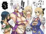 4girls anger_vein blonde_hair blue_eyes blue_hair bow braid breast_envy breasts brown_eyes cassandra_alexandra cleavage cleavage_cutout closed_eyes dark-skinned_female dark_skin earrings elbow_gloves enoshima_iki gloves green_eyes hair_bow hair_over_one_eye huge_breasts isabella_valentine ivy_valentine jewelry large_breasts neck_tie revealing_clothes siblings silver_hair small_breasts sophitia_alexandra soul_calibur soulcalibur_ii soulcalibur_iv sweat sweatdrop talim twin_tails underboob