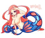 1girl antenna_hair arm_support arm_up armpits art babe bad_id bare_shoulders big_breasts black_eyes breasts cleavage collarbone gijinka inumimi_moeta light_smile looking_at_viewer lowres mermaid milotic monster_girl navel nintendo nipples nude personification pink_hair pokemon purple_eyes red_hair simple_background smile tail topless two_side_up very_long_hair white_background