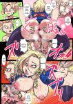 android_18 big_breasts bulma_brief chichi dragon_ball dragon_ball_z nipples rikka_kai sex son_goten text trunks_briefs