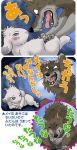 arashi_no_yoru_ni furry gabu gabu_(arashi_no_yoru_ni) got lowres mei mei_(arashi_no_yoru_ni) no_humans stormy_night trap wolf yaoi
