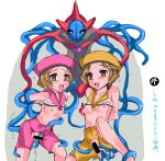 2_human ambiguous_gender anal_penetration audrey brown_eyes brown_hair censored clothed deoxys female female_human female_teen kathryn looking_at_viewer multiple_girls nipples pokemon questionable_consent sex small_breasts standing teen tentacles text torn_clothes trio