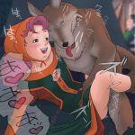 bestiality blush depth_of_field dog dragon_quest dragon_quest_vii gabo green_eyes hero_(dq7) jukan_a_no_2 maribel missionary open_mouth sex stealth_sex wolf yoshino_momiji