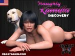 1girl bestiality breasts crazy_dad dog milf sex