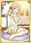 anime bed bedroom blonde blush card cotton_balls desert female happy knees pajamas pig_tails pjs smiling socks stockings tagme