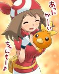1girl :d bandanna between_breasts blush breasts brown_hair cleavage closed_eyes hair haruka_(pokemon) lowres open_mouth pokemoa pokemon pokemon_(anime) smile soara text torchic translated translation_request