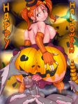 anal_beads anus ass big_ass big_breasts big_penis big_testicles bodypaint breasts dragon_quest dragon_quest_viii female halloween hand_on_ass hentai-foundry jack-o'-lantern jessica_albert kibazoku looking_at_viewer looking_back penis pov pumpkin pussy pussy_juice solo testicles