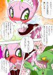 celebi grovyle licking pokemon pokemon_mystery_dungeon rule_63