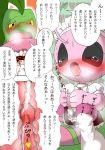 celebi comic grovyle pokemon pokemon_mystery_dungeon rule_63