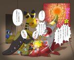 ampharos latias mawile pelipper pokemon