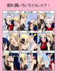 2girls arm arms art babe bad_id beanie blonde blonde_hair blue_eyes blue_hair blush bracelet breasts brown_eyes camisole chart cheek_kiss choker cleavage closed_eyes coat couple cynthia dawn directional_arrow embarrassed eye_contact face-to-face female forehead_kiss from_behind hair hair_ornament hair_over_one_eye hand_on_another's_face hand_on_face hand_on_head happy hat head_grab headgear heart hikari_(pokemon) hug hugging incipient_kiss kiss kissing long_hair long_sleeves looking_at_another looking_away looking_down looking_up love moaning multiple_girls mutual_yuri neck nervous nintendo open_mouth pokemon pokemon_(anime) pokemon_(game) pokemon_dppt poketch red_scarf scarf shiratamama shirona_(pokemon) shy sleeveless smile surprised sweat sweatdrop text translated translation_request udon_(shiratama) watch wavy_mouth yuri