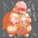 lickitung pokemon tagme