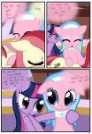 aloe comic friendship_is_magic my_little_pony pyruvate roseluck the_usual twilight_sparkle