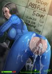 after_anal after_vaginal aftersex anus ass bent_over big_breasts black_hair blush bodysuit breasts butcha-u cum cum_in_ass cum_in_container cum_in_pussy cum_on_ass cumdrip excessive_cum fallout fallout_4 gameplay_mechanics gaping green_eyes large_breasts lips long_hair looking_back milf mole mole_under_mouth no_panties nose pip_boy prolapse prostitution public_use pussy short_hair sole_survivor_(female) solo spread_anus sweat tin_can torn_bodysuit torn_clothes uncensored