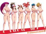 big_breasts breasts flannery hilda jessie may nipples nude officer_jenny pokemon professor_juniper reit team_rocket